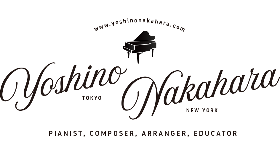 Yoshino Nakahara