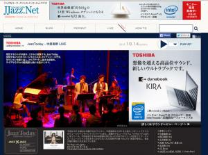 """JJazz.Net """"TOSHIBA JAZZ  TODAY - 中原 美野LIVE"""""""