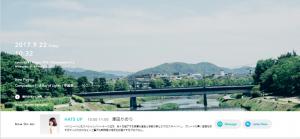 FM京都 @station HATS UP  September 22nd, 2017 On Air