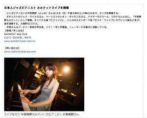 NY e japion  January 11th, 2013 issue