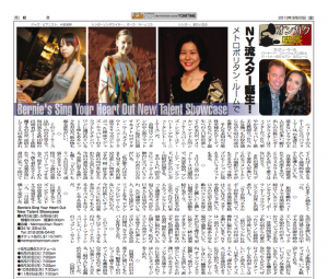 """YOMITIME""   March 22nd, 2013 issue"