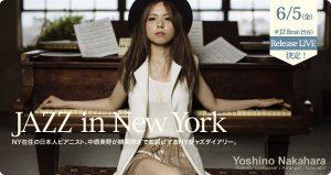 "JJazz.Net Special Column ""Jazz In New York""  5.1.2015 - 6.5.2015  Every Friday"